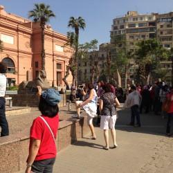 The Egyptian Museum Cairo. November 2012.