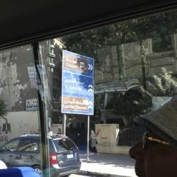 Approaching Tahir Square Cairo